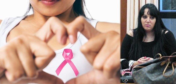 Δήλωση προέδρου ΚΟΙΠΑΠ για την Παγκόσμια Ημέρα κατά του καρκίνου