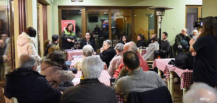 Λαϊκή Συσπείρωση Χαλανδρίου: Σχεδιάζουν καζίνο στη γειτονιά μας – Σχεδιάζουμε να τους χαλάσουμε τα σχέδια