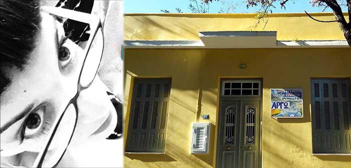Η Μιράντα Βατικιώτη στη Λέσχη Ανάγνωσης του Συλλόγου Χαλανδρίου «ΑΡΓΩ»