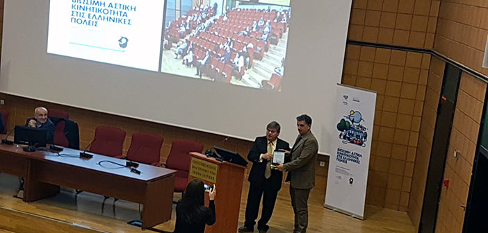 Βραβείο στον Δήμο Βριλησσίων για το Σχέδιο Βιώσιμης Αστικής Κινητικότητας