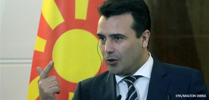 Ζάεφ: Είπα «ναι» στο όνομα επειδή πήρα «μακεδονική ταυτότητα»
