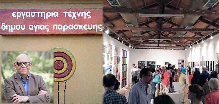 Σπ. Παπασπύρος: Ψέματα της δημοτικής αρχής για τα Εργαστήρια Τέχνης