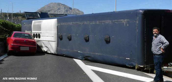 Κόρινθος: 13 τραυματίες από ανατροπή αστυνομικής κλούβας
