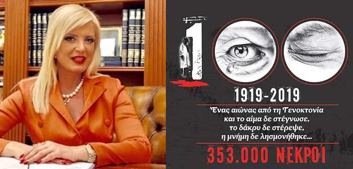 Μ. Πατούλη-Σταυράκη: Ας κρατήσουμε ψηλά τις εικόνες των πατρίδων μας και τη μνήμη μας