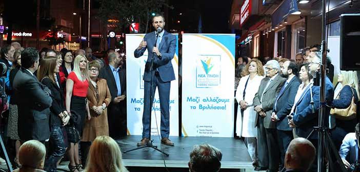 Μεγάλη συμμετοχή στα εγκαίνια του εκλογικού κέντρου του συνδυασμού Νέα Πνοή για τα Βριλήσσια