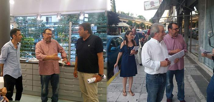 Περιοδεία υποψηφίων βουλευτών του ΚΚΕ στο εμπορικό κέντρο Αμαρουσίου