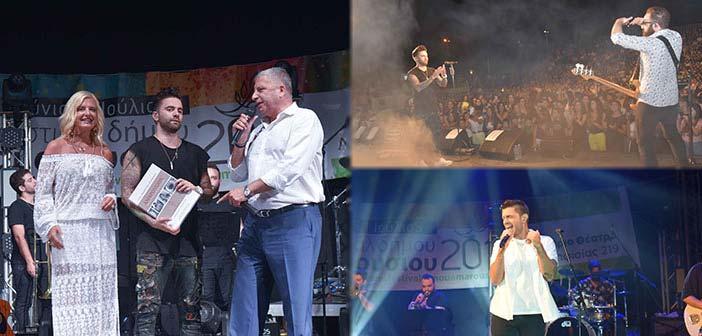 Εντυπωσιακή «αυλαία» για το Φεστιβάλ Δήμου Αμαρουσίου με ONIRAMA και Μ. Στρατή