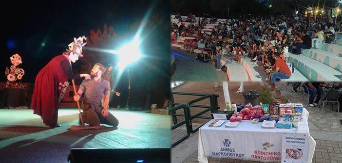 Ενθουσίασε η παράσταση «Τικ Τακ Ντο» στον Δήμο Μαρκοπούλου από τον ΣΒΑΠ