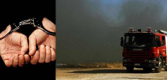 Σύλληψη 64χρονου Έλληνα για την πυρκαγιά στα Μέγαρα Αττικής