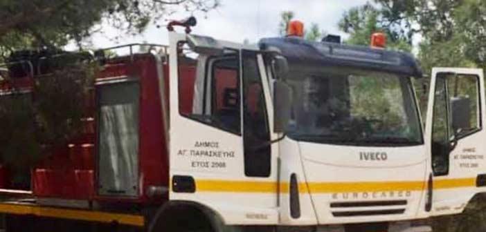 Σε επιφυλακή η Πολιτική Προστασία Δήμου Αγίας Παρασκευής για τη φωτιά στον Υμηττό