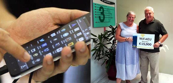 Σε λειτουργία δωρεάν ασύρματο δίκτυο σε τρεις πλατείες και στο δημαρχείο Αμαρουσίου