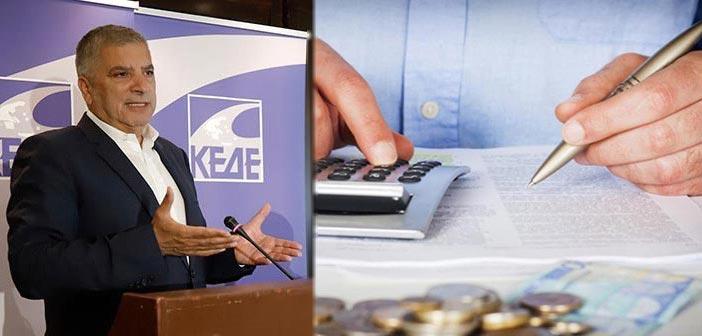Ικανοποίηση ΚΕΔΕ για την παράταση στη ρύθμιση οφειλών προς ΟΤΑ