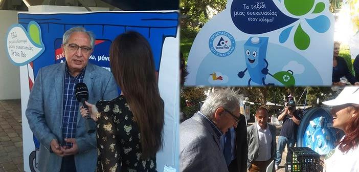 Θ. Αμπατζόγλου: Αλλάζουμε συνήθειες για ένα καθαρότερο Περιβάλλον