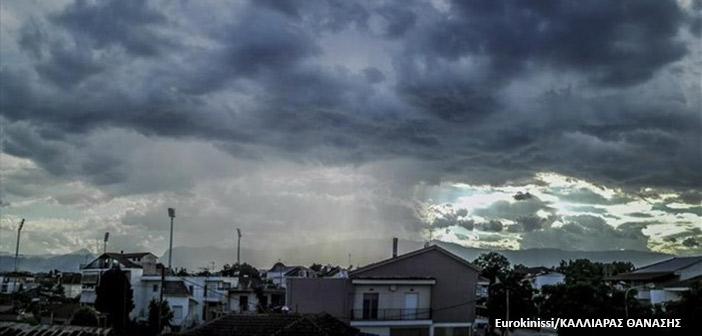 «Αγριεύει» ο καιρός τη Δευτέρα – Έρχονται βροχές και καταιγίδες
