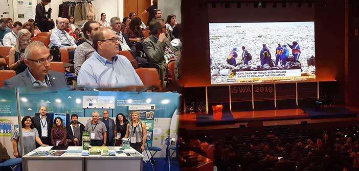 Σε συνέδριο για τη διαχείριση στερεών αποβλήτων στην Ισπανία ο Δήμος Χαλανδρίου
