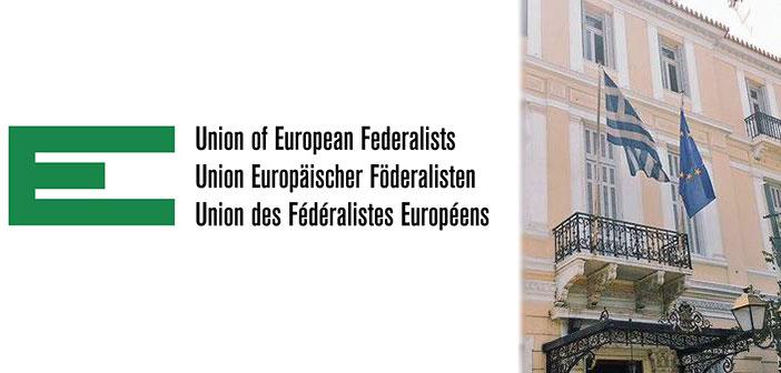 Ιδρυτική συνέλευση για την Ελληνική Ένωση για την Ομοσπονδία της Ευρώπης