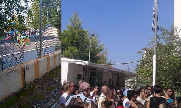 Συμμαχία Πολιτών: Κακή η εικόνα των σχολείων του Δήμου Λυκόβρυσης – Πεύκης