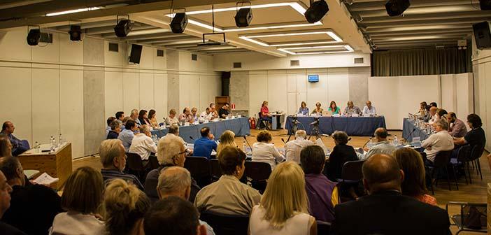 Ορίστηκαν τα μέλη του Διοικητικού Συμβουλίου της «Μένανδρος Α.Ε.»