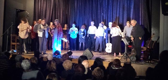 Εξαιρετική εκδήλωση για τον Μάνο Ελευθερίου από την Κίνηση Πολιτών Λυκόβρυσης
