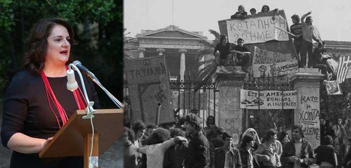 Αγγ. Παπάζογλου: 46 χρόνια μετά το Πολυτεχνείο η νέα γενιά διεκδικεί τα δικά της ιδανικά