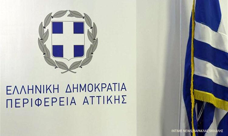 Τι απαντά η περιφερειακή αρχή για τη μη συζήτηση στο ΠΕ.ΣΥ. Αττικής της υπόθεσης του επικουρικού γιατρού που απολύθηκε