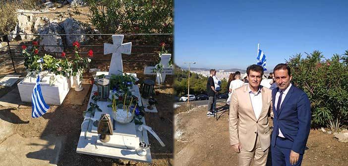 Επιμνημόσυνη δέηση στους τάφους του Αυχένα από τους Δήμους Γαλατσίου και Φιλοθέης – Ψυχικού