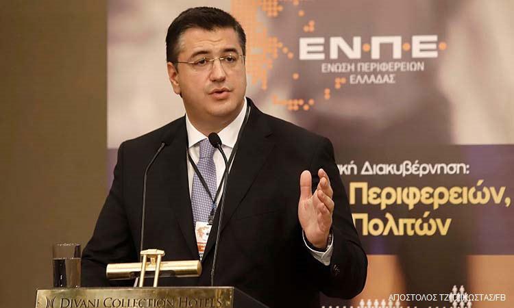 Συνεδρίαση του νέου Δ.Σ. της Ένωσης Περιφερειών Ελλάδος το Σάββατο 30 Νοεμβρίου 2019