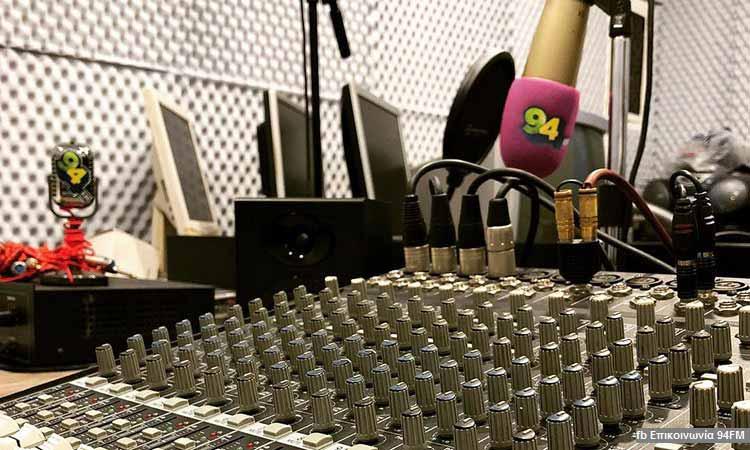 Στον Υμηττό μεταφέρεται η κεραία του Επικοινωνία 94FM