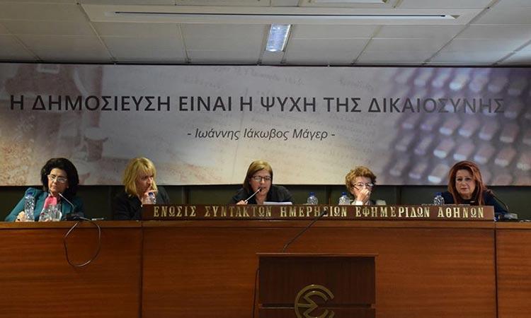 Στο συνέδριο «Γυναίκες Μπροστά» η δήμαρχος Νέας Ιωνίας