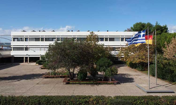 Ημέρα ενημέρωσης στη Γερμανική Σχολή Αθηνών στο Μαρούσι