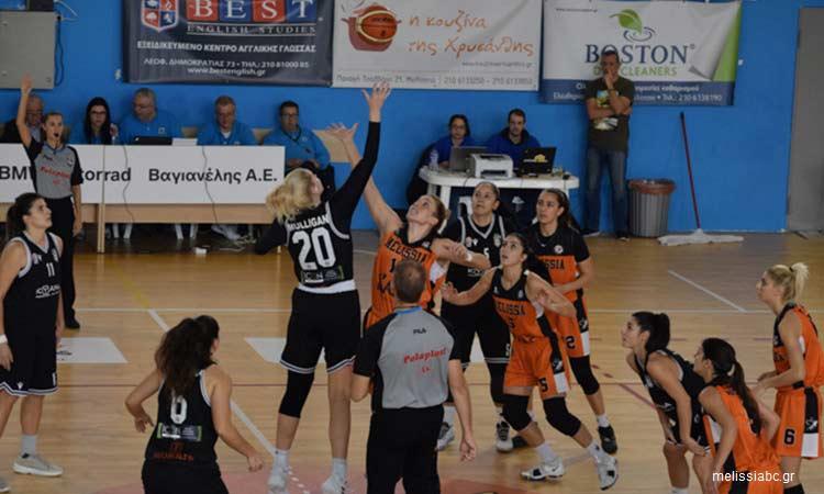 Α1 μπάσκετ Γυναικών: Νέα χρονιά με βαριά εντός έδρας ήττα για τον ΚΑΟ Μελισσίων