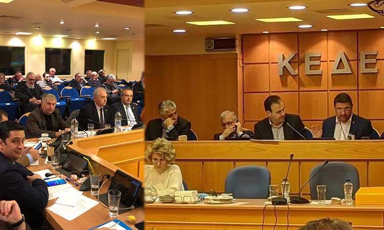 Ο πρόεδρος του ΣΠΑΠ στη συνεδρίαση της ΚΕΔΕ για το ν/σ για την Πολιτική Προστασία