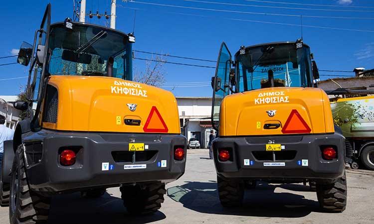 Δύο ελαστικοφόρους φορτωτές απέκτησε ο Δήμος Κηφισιάς
