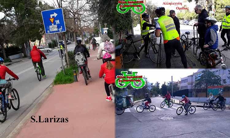 Φίλοι Ποδηλάτου Αγ. Παρασκευής: Ποδηλατάδα με… απρόοπτα, αλλά και αλληλεγγύη