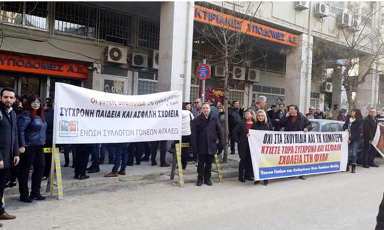 Ο αγώνας για τα προβλήματα των σχολείων της Αττικής συνεχίζεται…