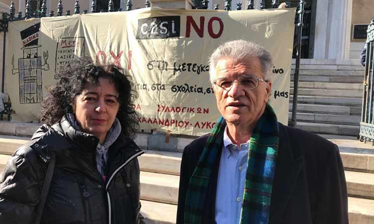 Η Συμμαχία Πολιτών μόνη παρούσα από τον Δήμο Λυκόβυσης – Πεύκης στο ΣτΕ για το Καζίνο στο Μαρούσι