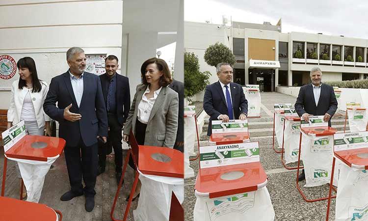 Οι δήμαρχοι Πεντέλης και Παπάγου – Χολαργού παρέλαβαν από τον περιφερειάρχη Αττικής κάδους εσωτερικής ανακύκλωσης