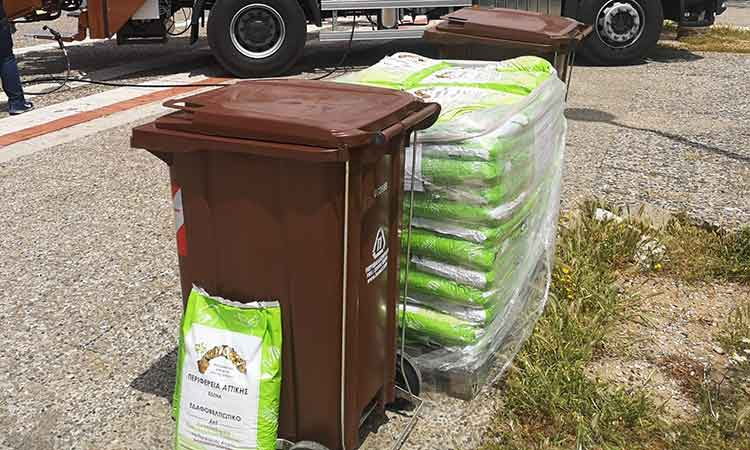 Τηλεημερίδα για την Ανακύκλωση και τη διαχείριση βιοαποβλήτων από Περιφέρεια Αττικής και ΕΔΣΝΑ