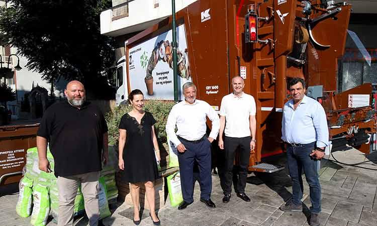 Εξοπλισμός συλλογής βιοαποβλήτων και κάδοι εσωτερικής ανακύκλωσης στον Δήμο Μεταμόρφωσης από την Περιφέρεια Αττικής