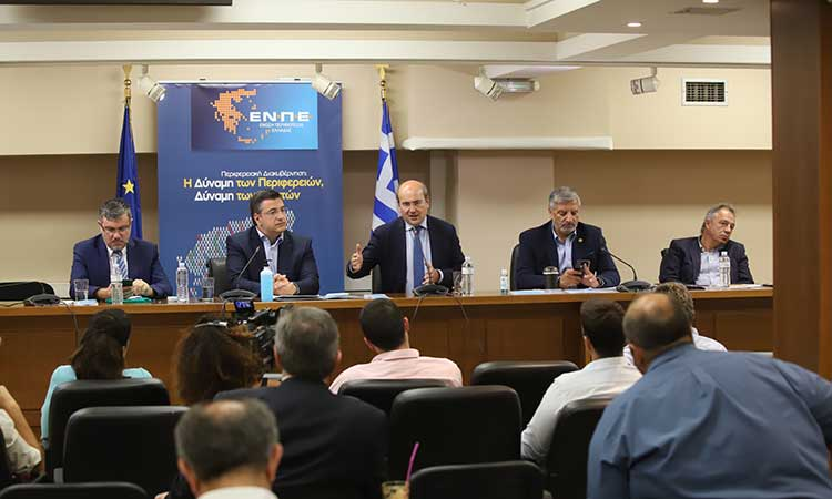 Τι ειπώθηκε στη συνεδρίαση του Δ.Σ. της ΕΝΠΕ παρουσία των Τ. Θεοδωρικάκου και Κ. Χατζηδάκη