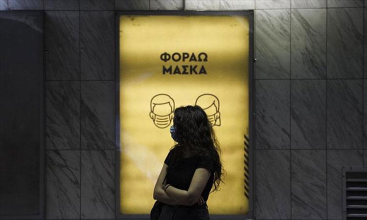 Κορωνοϊός: Πού επεκτείνεται από Τετάρτη 29/7 η υποχρεωτική χρήση μάσκας