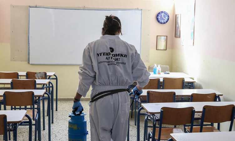 Κορωνοϊός: Για τις 14 Σεπτεμβρίου μετατίθεται το άνοιγμα των σχολείων
