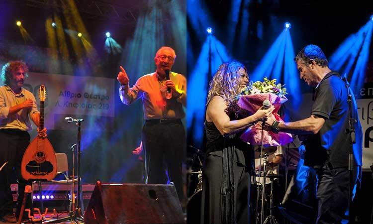 Φεστιβάλ Δήμου Αμαρουσίου: Ταξίδεψαν το κοινό Ψαρογιώργης και Ελένη Τσαλιγοπούλου