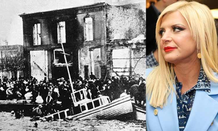 Μήνυμα Μ. Πατούλη-Σταυράκη για την επέτειο μνήμης της Γενοκτονίας των Ελλήνων της Μικράς Ασίας