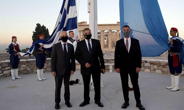 Τιμητικές εκδηλώσεις της Περιφέρειας Αττικής για την 75η επέτειο από την ίδρυση του ΟΗΕ