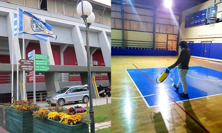 Ολοκληρώθηκε η απολύμανση στο κλειστό γήπεδο μπάσκετ στο «Ν. Πέρκιζας»