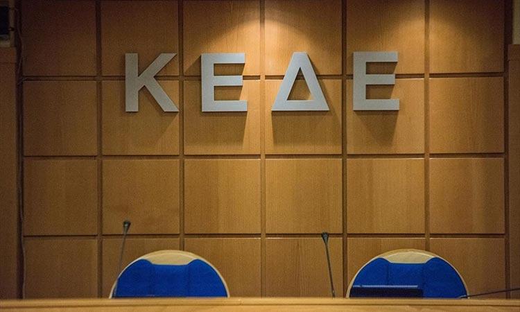 Την Παρασκευή 11 Δεκεμβρίου η 10η Συνεδριακή Διάσκεψη ΚΕΔΕ-ΠΕΔ Αττικής
