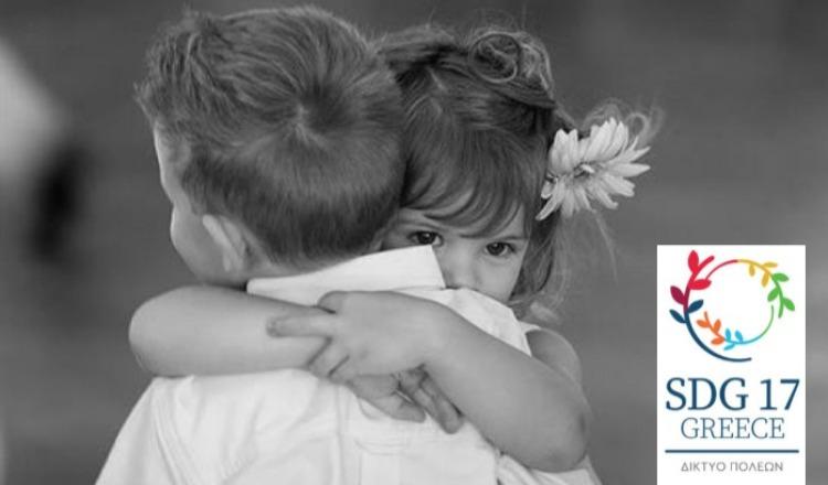 Μ. Πατούλη-Σταυράκη: Μία αγκαλιά την ημέρα μπορεί να μας χαρίσει μια καλύτερη ζωή