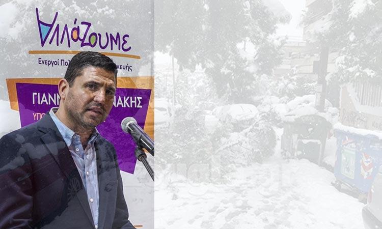 Αλλάζουμε: O κόσμος Αλλάζει, το κλίμα Αλλάζει, αλλά ο δήμαρχος Βασίλης Ζορμπάς παραμένει ο ίδιος…