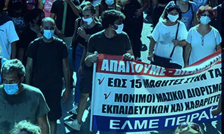Σύλλογος «Γ. Σεφέρης»: Συμμετοχή στην ημέρα δράσης για τα σχολεία και στη μουσική διαμαρτυρία στη Ν. Ιωνία